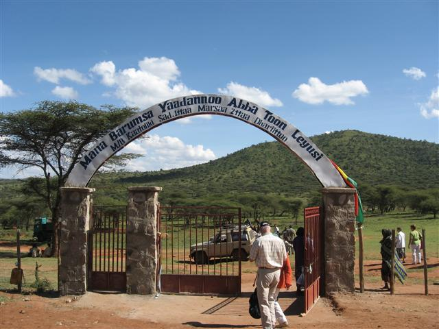 The entrance of the school.